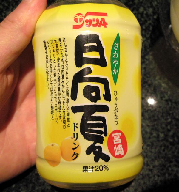 宮崎県の「ひゅうがなつドリンク」を飲む!