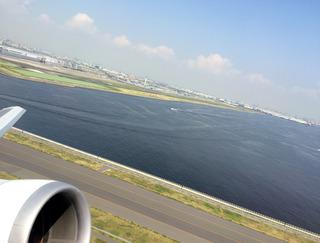 27回目の台湾--日本航空「JL097」便