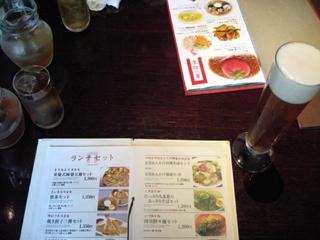 赤坂溜池山王店「過門香(カモンカ) 」で中華料理を食す!