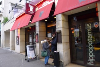 エリゼ宮殿という「Palace Elysee」でランチブッフェを食す! @パリ