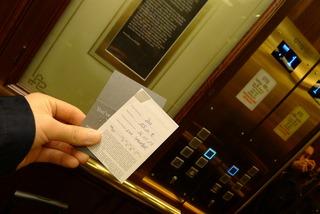 ル メリディアン パークホテル (Le Meridien Parkhotel Frankfurt)