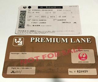 ジャカルタ赴任後11度目の帰国 --日本航空「JL033」便・タイ航空「TG433」