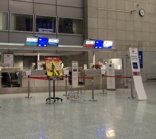 JALファーストラウンジ @ドイツ フランクフルト空港
