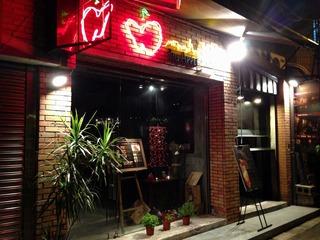 イタリアンレストラン&バー「Big Apple」 @延吉街・台北