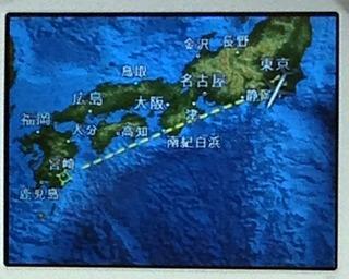 何十年ぶりかの宮崎--日本航空「JL1885」便