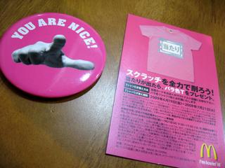 マクドナルドの日本バラ色計画 バラ色Tシャツ