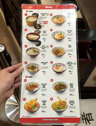 ジャカルタで食せる本物の讃岐うどん「丸亀製麺」 @インドネシア・ジャカルタ