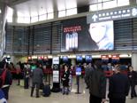 上海・ホンチャオ空港
