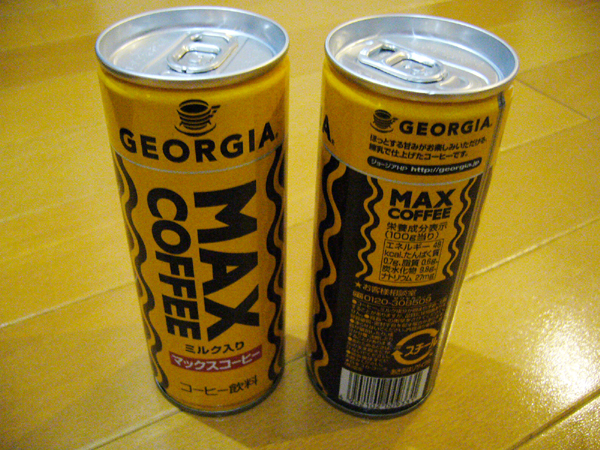 マックスコーヒー(MAX COFFEE)