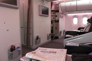 26回目の台湾--日本航空「JL097」便