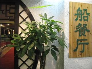 四川料理、山東料理、海鮮料理などの青島グルメ