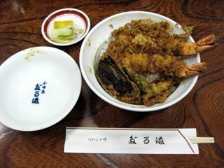 小田原「だるま」の天丼を食す!