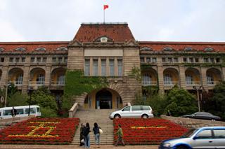 旧ドイツ総督府