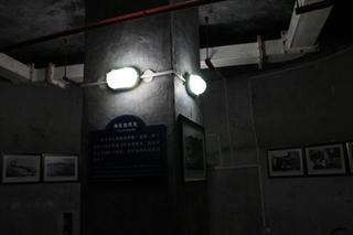 青島山砲台遺址公園