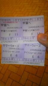5f0762fd.jpg