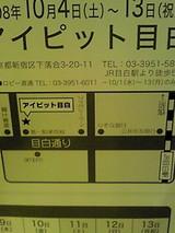 ffbf1f90.JPG