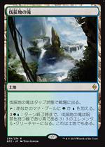 jp_uorix78qpS (1)