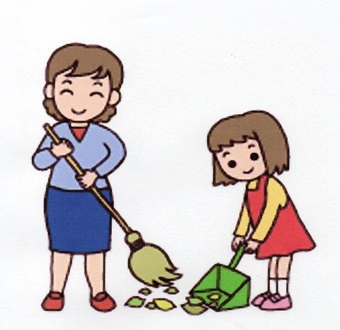 img284 清掃