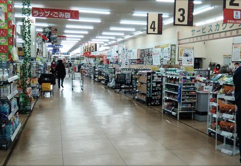 Tsutaya09