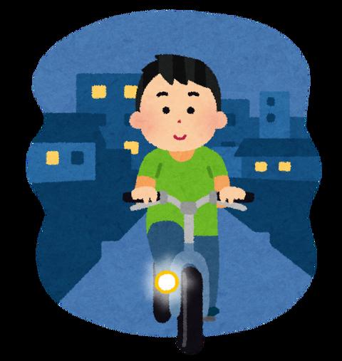 自転車夜間点灯