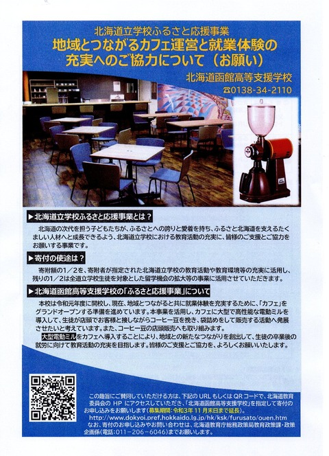 img479 支援学校c