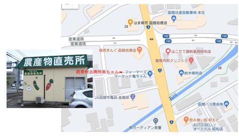 Kamechan_map