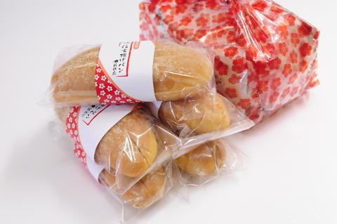 ☆_桔梗信玄餅揚げパン