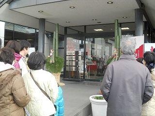 武田流門松