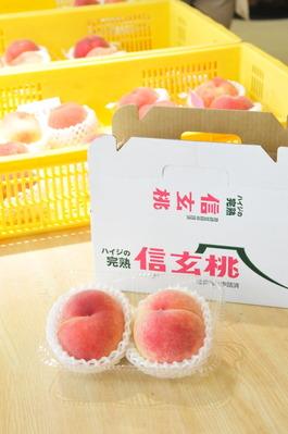 ハイジの完熟信玄桃