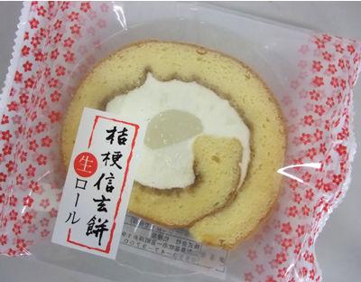 桔梗信玄餅生ロール100