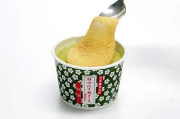 桔梗信玄餅アイス抹茶(中)