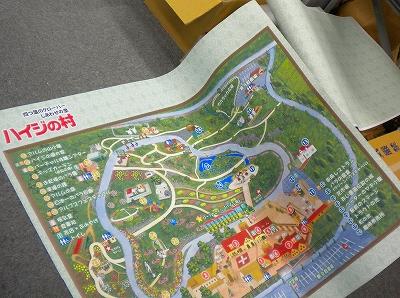 s-園内マップ