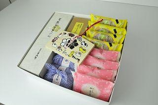s-3980円