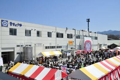 昨年の工場祭り
