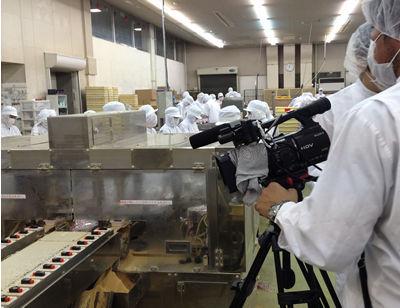 工場の撮影