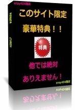 [販売終了!?] 裏・テンションロープ 動画講座 レビュー 評価 暴露 口コミはここ!!