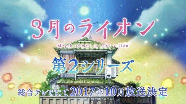 『3月のライオン』22話(最終回)感想 学校で居場所を見つける零くん!第2シリーズが10月放送決定!