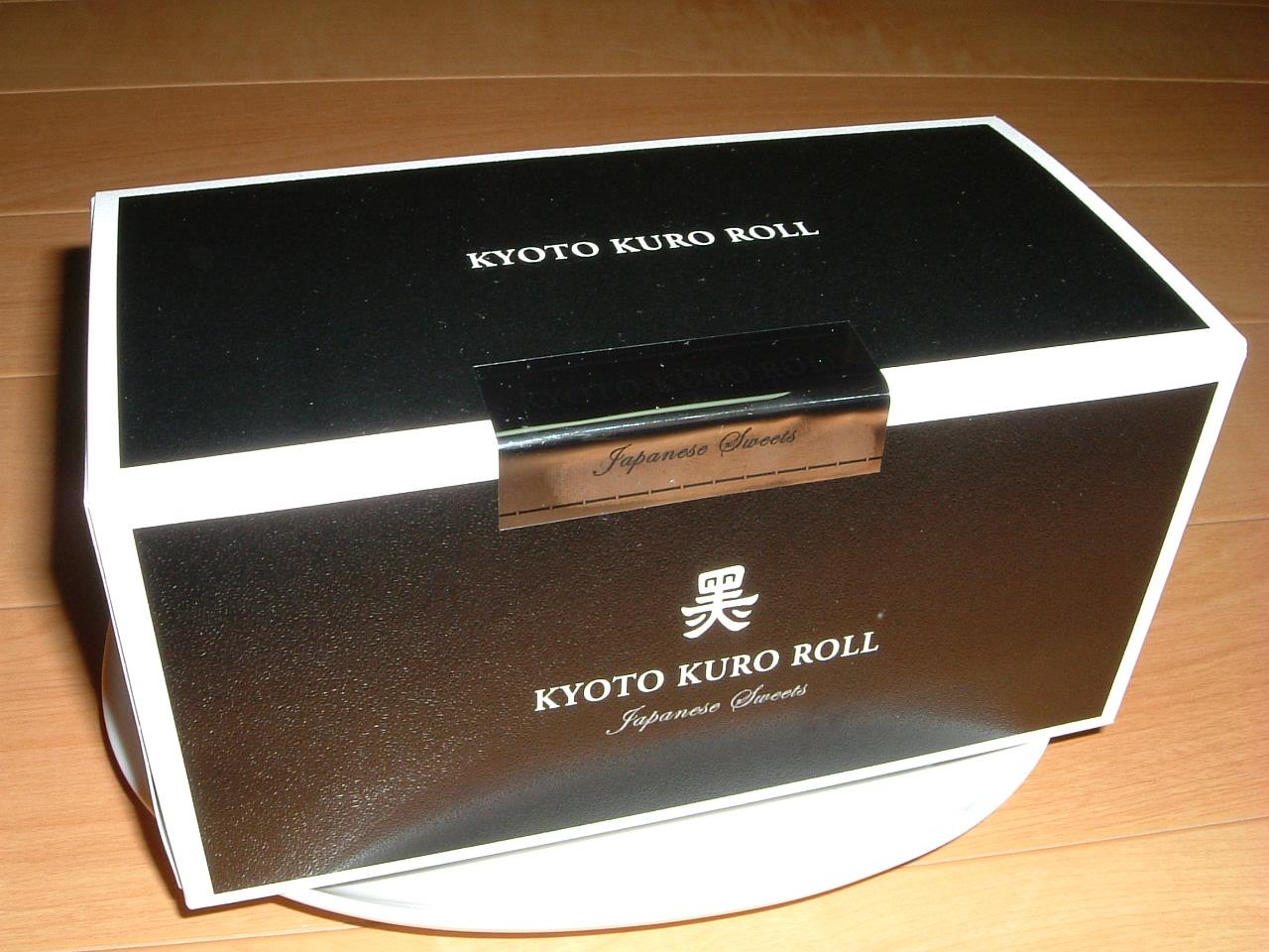 黒ロール箱