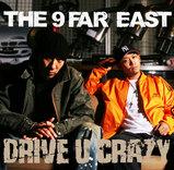 DRIVE U CRAZY