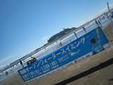 片瀬江ノ島海岸にて�