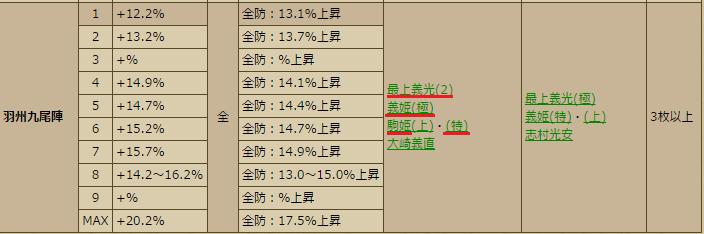 20151222-2