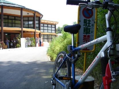 自転車屋 堺 自転車屋さん : おっさんちゃりだー:May 2006 ...