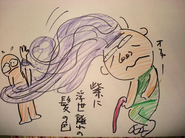 紫に 浮世離れの 髪の色 (2)