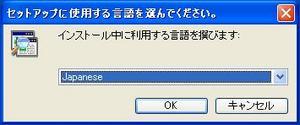 41c4277c.JPG