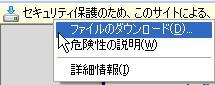 b79c5f57.JPG