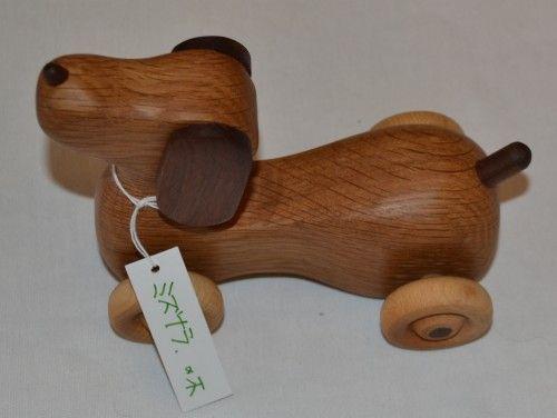 木工芸のおもちゃ 工房 菜や