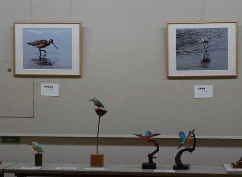 「野鳥に親しむ・バードカービング作品展2016」新宿御苑インフォメーションセンターのアートギャラリー