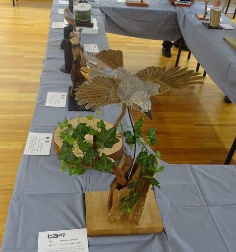 野鳥に親しむ・バードカービング作品展2015