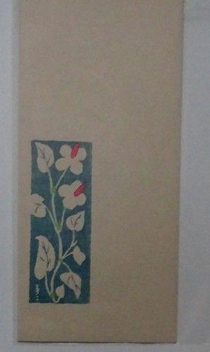 木版画封筒 竹久夢二「どくだみの花」