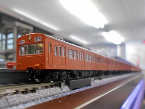 DSCN1574